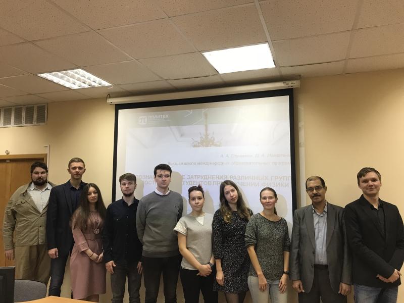 42-я Неделя науки СПбПУ