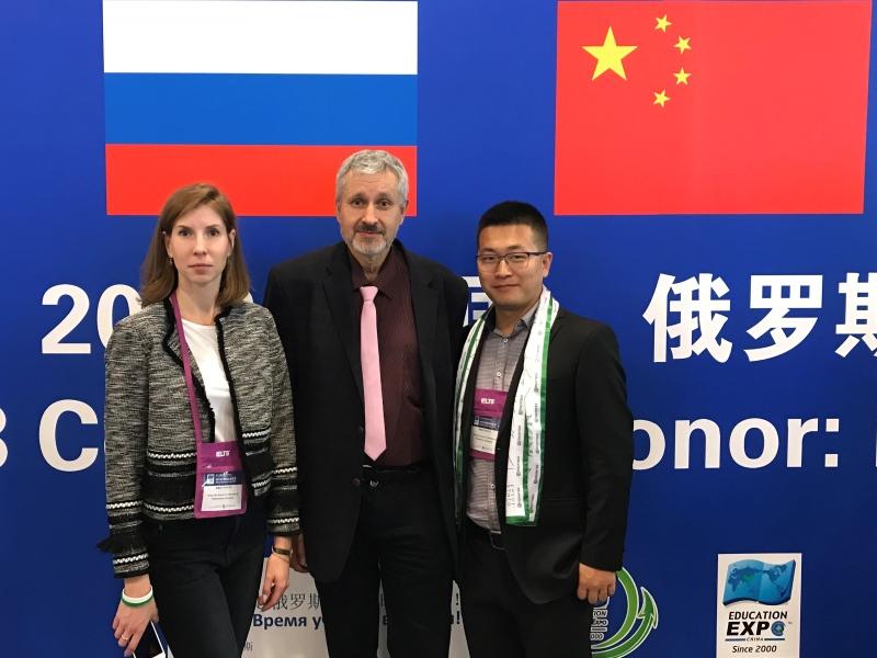 Участие ВШ МОП СПбПУ в образовательной выставке в Пекине