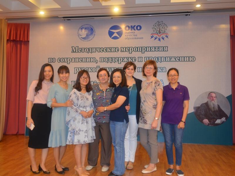 Продвижение русского языка в Социалистической Республике Вьетнам