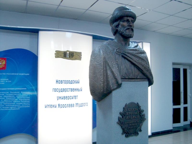 Приблизить Великий Новгород к Питеру