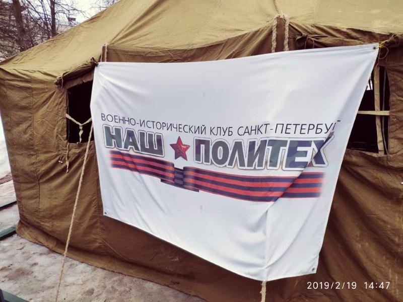 Иностранные студенты посетили Военно-исторический клуб «Наш Политех»