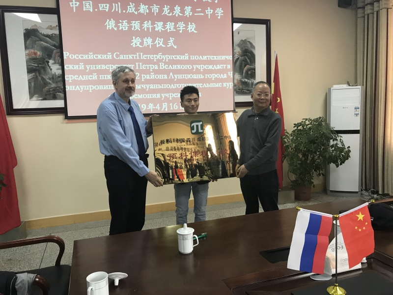 Визит В.В. Краснощекова в китайскую провинцию Сычуань