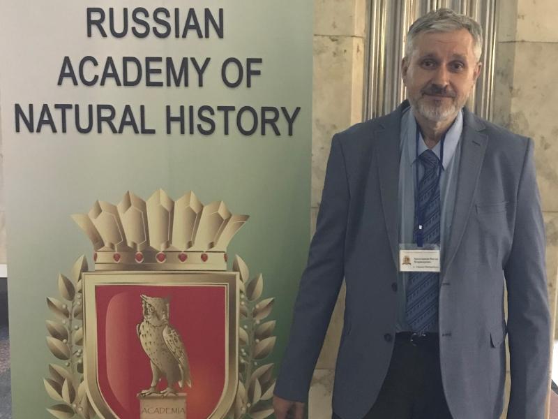 Участие В.В. Краснощекова в конференции «Актуальные вопросы науки и образования»