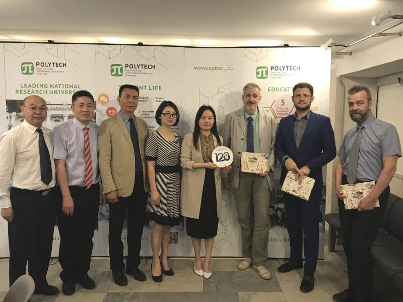 Визит делегации города Чунцин