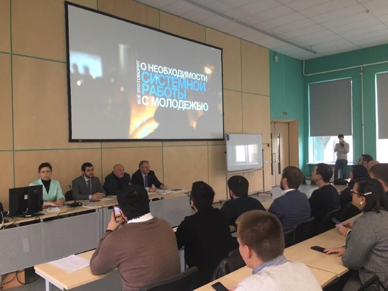 Сотрудники ВШ МОП приняли участие в работе молодежной конференции «Межкультурный диалог в студенческой среде»
