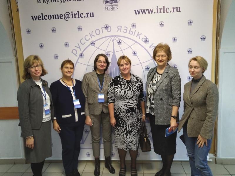 Сотрудники ВШ МОП приняли участие на юбилейной конференции в МГУ