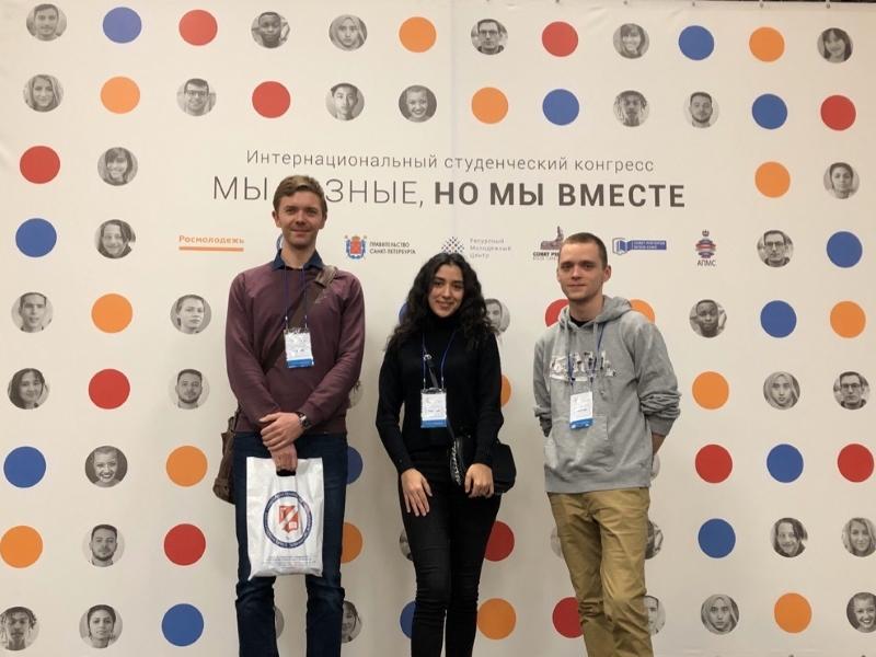 ВШ МОП принял участие в студенческом конгрессе «Мы разные, но мы вместе»