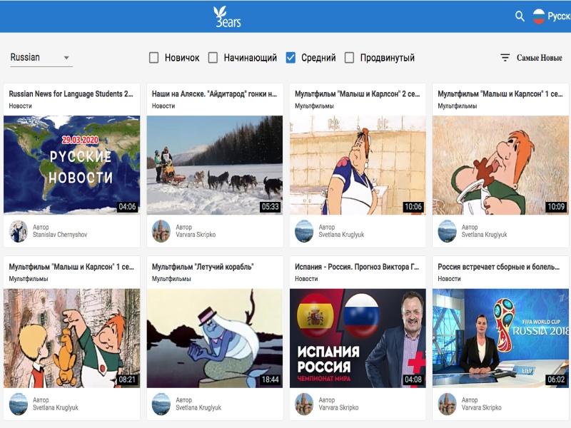 Интернет-помощники для самостоятельных занятий русским языком