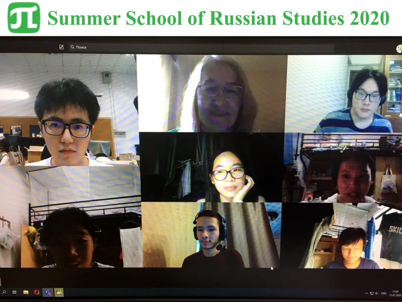 Летняя школа по русскому языку и культуре стартовала