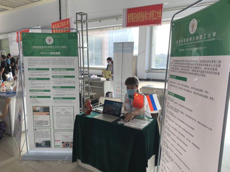 Подготовительные курсы в провинции Шаньдун набирают абитуриентов