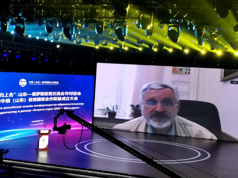Онлайн-конференция по вопросам образовательного обмена и сотрудничества в провинции Шаньдун